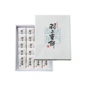 石川土産 羽二重餅 1箱 和菓子 スイーツ 餅 ID:81930028|trv
