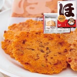 北海道 お土産 北海道土産 ギフト ほがじゃ ほたて(袋付き) 和菓子 スイーツ 煎餅 ID:819...