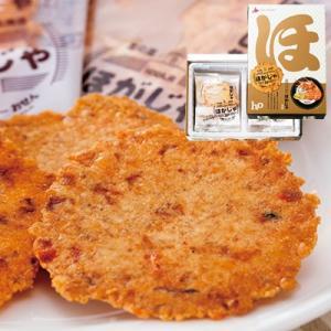 北海道 お土産 北海道土産 ギフト ほがじゃ えび(袋付き) 和菓子 スイーツ 煎餅 ID:8190...