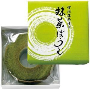 京都 お土産 京都土産 ギフト 宇治抹茶ばうむ 1箱 洋菓子 スイーツ ID:81960029
