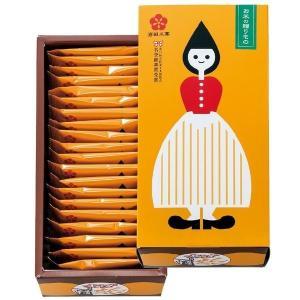 山形土産 ギフトBOXオランダちゃん 和菓子 煎餅 ID:81910063