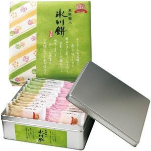 埼玉土産 喜多山製菓 氷川餅 和菓子 スイーツ 餅 ID:81920097