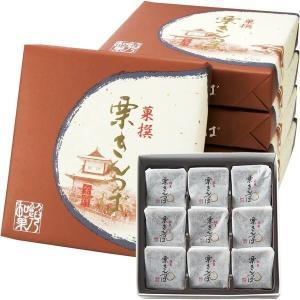 石川土産 菓撰 栗きんつば 5箱セット 和菓子 スイーツ  ID:81930014|trv