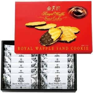 石川土産 金沢ロイヤルワッフルサンドクッキー 洋菓子 スイーツ サブレ クッキー ゴーフレット ID:81930022|trv