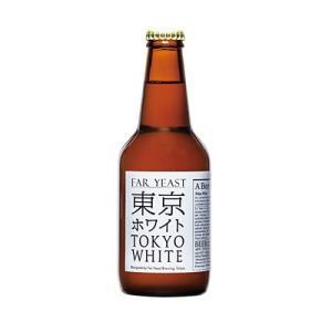 東京 お土産 東京土産 ギフト Far Yeast 東京クラフトビール ID:92447046