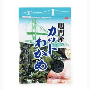 徳島 お土産 徳島土産 鳴門産 カットわかめ ID:11150042