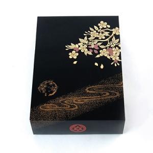 京都 お土産 京都土産 京の彩り お菓子 ID:11140008
