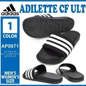 adidas アディダス/AP9971/ADILETTE CF ULT(アディレッタ)/メンズ レディース サンダル サマーシューズ カジュアル 海 川 山 プール 海水浴 キャンプ コンフォ|try-group