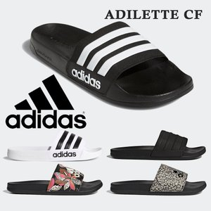 adidas アディダス/AQ1701/AQ1702/CF ADILETTE(CF アディレッタ)/メンズ レディースサンダル サマーシューズ カジュアル 海 川 山 プール 海水浴 キャンプ コン|try-group