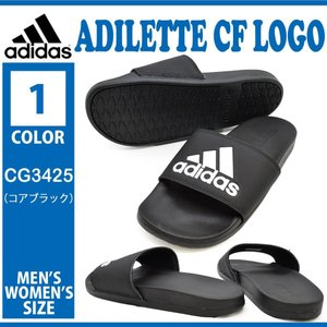 adidas アディダス/CG3425/ADILETTE CF LOGO(アディレッタ)/メンズ レディースサンダル サマーシューズ カジュアル 海 川 山 プール 海水浴 キャンプ コンフォ|try-group