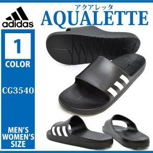 adidas アディダス/CG3540/AQUALETTE(アクアレッタ)/メンズ レディースサンダル サマーシューズ カジュアル 海 川 山 プール 海水浴 キャンプ コンフォート シ|try-group