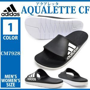 adidas アディダス/CM7928/AQUALETTE CF(アクアレッタ CF)/メンズ レディースサンダル サマーシューズ カジュアル 海 川 山 プール 海水浴 キャンプ コンフォー|try-group