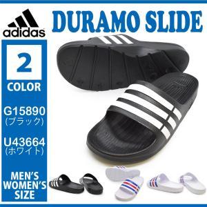 adidas アディダス/G15890/U43664/DURAMO SLIDE(デュラモスライド)/メンズ レディースサンダル サマーシューズ カジュアル 海 川 山 プール 海水浴 キャンプ コ|try-group