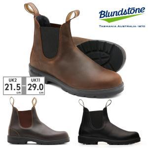 ブランドストーン Blundstone サイドゴアブーツ メンズ レディース ブーツ 558 550...