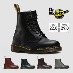 ドクターマーチン 正規品 Dr.Martens 10072004 10072600 CORE 1460 8EYE BOOT コア 1460 8アイ ブーツ メンズ レディース|try-group