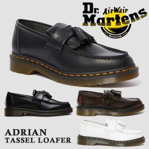ドクターマーチン 正規品 Dr.Martens 14573001 14573601 CORE ADRIAN コア エイドリアン メンズ レディース|try-group