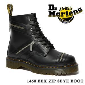 ドクターマーチン 国内正規品 レディース メンズ 1460 BEX ZIP 8EYE BOOT 1460 ベックス ジップ エイトホール ブーツ Dr.Martens 25947001 つるや PayPayモール店