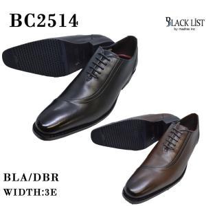 BLACK LIST ブラック リスト MADRAS マドラス BC2514 メンズ ビジネスシューズ フォーマル 就職活動 入学式 会社|try-group