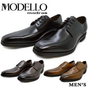 MODELLO モデロ MADRAS マドラス DM1510A メンズ ビジネスシューズ フォーマル ドレスシューズ 就職活動 入学式 会社|try-group