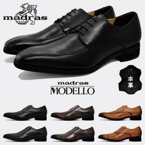 マドラス モデロ MADRAS MODELLO ビジネス 本革 ストレートチップ メンズ フォーマル ドレスシューズ DM1511A|try-group