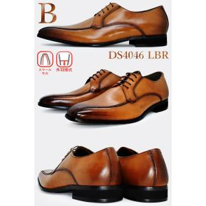ビジネスシューズ マドラス 革靴 限定クーポン 国内正規品 MADRAS MDL 本革 メンズ フォーマル リクルート 就活 DS4047 DS4061|つるや PayPayモール店