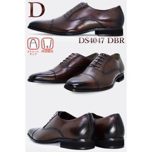 ビジネスシューズ マドラス 革靴 限定クーポン 国内正規品 MADRAS MDL 本革 メンズ フォーマル リクルート 就活 DS4047 DS4061 つるや PayPayモール店