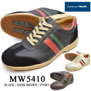 madras Walk マドラスウォーク MADRAS マドラス MW5410 メンズ スニーカー シューズ 靴 ウォーキング|try-group
