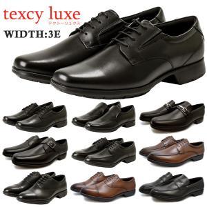 texcy luxe テクシー リュークス TU-7770 008 BLACK asics trading メンズ ビジネスシューズ 紳士靴 本革 軽量 抗菌 消臭|try-group