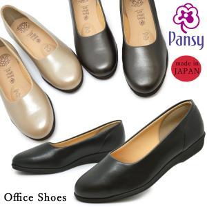 パンプス パンジー Pansy 4060 Black ブラック レディース フォーマル オフィス|つるや PayPayモール店