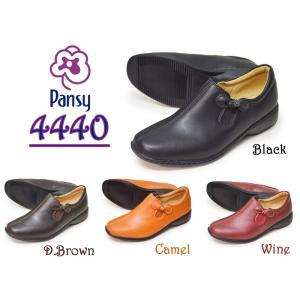パンジー Pansy 4440 Black ブラック D.Brown ダークブラウン Camel キャメル Wine ワイン レディース カジュアルシューズ try-group