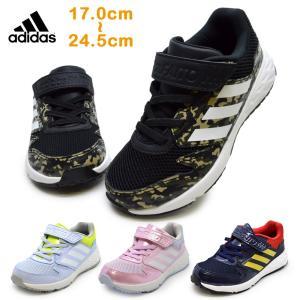 adidas アディダス/AH2143/AH2145/AH2146/ADIDASFAITO EL K/アディダスファイト EL K/キッズ ジュニア 子供靴 スニーカー ローカット 紐靴 ゴムひも 運動靴 マ|try-group