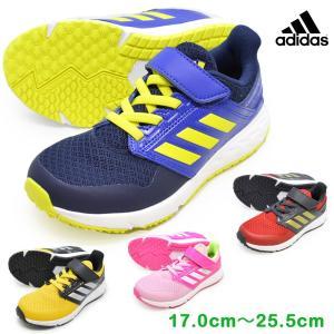 アディダス adidas F36102 F36103 F36104 D98115 アディダスファイト EL K キッズ ジュニア 子供 靴 スニーカー 保育園 幼稚園 小学校|try-group
