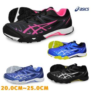 asics アシックス/ /1154A004 002 400 401 001 /LASERBEAM SC/レーザービーム SC /キッズ ジュニア 子供靴 スニーカー 紐靴|try-group