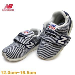 ニューバランス new balance FS996 NBI キッズ ベビー 子供靴 スニーカー try-group