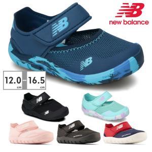 new balance ニューバランス IO208 TRP PNK CGR CAM キッズ ベビーア ファーストシューズ サンダル サマーシューズ カジュアル 海 山 川 プール 海|try-group