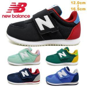 ニューバランス new balance IV220 BKO CBL YLW PPL キッズ ベビー スニーカー マジックテープ ファーストシューズ try-group