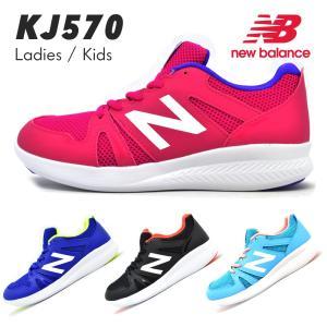 ニューバランス スニーカー KJ570 new balance PKY BYY BOY BCY|try-group