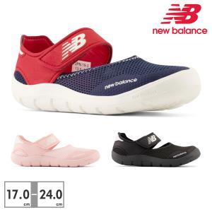 ニューバランス new balance YO208 CAM CGR PNK TRP キッズ ジュニア サンダル|try-group