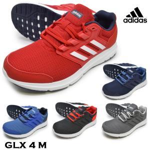 adidas アディダス B44633 B75570 CP8823 CP8827 CP8828 GLX 4 M メンズ スニーカー ローカット 紐靴 運動靴 ランニング トレーニン|try-group
