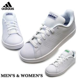 adidas アディダス/ /EE7691 EE7690 /ADVANCOURT BASE/アドバンコート ベース /レディース メンズ スニーカー テニス シューズ|try-group
