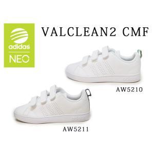 adidas NEO アディダス ネオ/VALCLEAN2 CMF バルクリーン/AW5210:ランニングホワイト/グリーン/AW5211:ランニングホワイト/カレッジネイビー/【ユニ|try-group