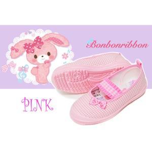 上履き 子供 キャラクター 送料無料 ボンボンリボン S01 ピンク サンリオ 上靴