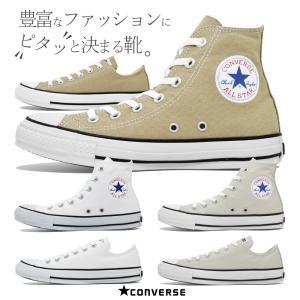 コンバース  ベージュ オールスター converse CANVAS ALL STAR COLORS...