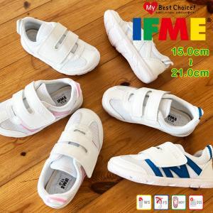 イフミー 上履き IFME 送料無料 上靴 SC-0005 WHITE PINK BLUE