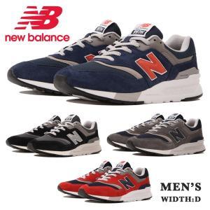ニューバランス new balance CM997H BK BJ AY AX メンズ スニーカー ラ...
