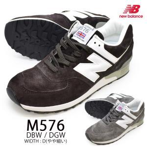 ニューバランス new balance M576 DBW DGW メンズ スニーカー 靴 ランニング ウォーキング トレーニ|try-group