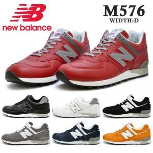 new balance ニューバランス/M576/NLI:B...