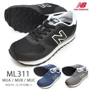 ニューバランス 送料無料 メンズ レディース スニーカー new balance ML311 MUA MUB MUC|try-group