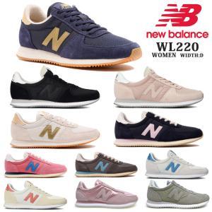 【商品名】 new balance ニューバランス WL220 CLA/CLC/CLD/TE/CRA...