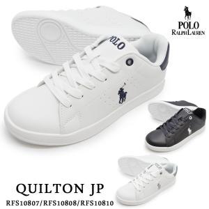 新作 ポロ ラルフローレン レディース スニーカー POLO RALPH LAUREN QUILTON JP クイルトン JP RFS10807 RFS10808 RFS10810|try-group